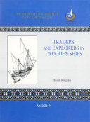 Traders and Explorers in Wooden Ships: Muslims in the Age of Exploration [Pdf/ePub] eBook