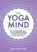 Essential Yoga Philosophy