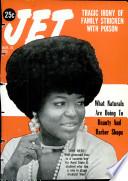 26 maart 1970