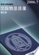 知识工程与知识处理系统