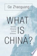 What Is China? Pdf/ePub eBook