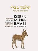 Koren Talmud Bavli, Noe Edition, Vol 39