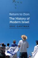 Return to Zion