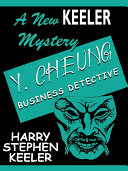 Y  Cheung  Business Detective