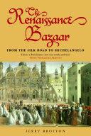 The Renaissance Bazaar Pdf/ePub eBook