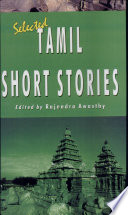 Selected Tamil Short Stories Book