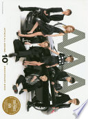 AAA  ATTACK ALL AROUND  10TH ANNIVERSARY BOOK   DVD                         Book