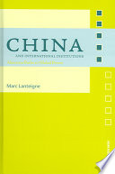 China and International Institutions