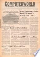 1979年8月20日