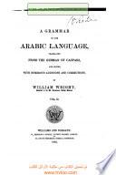 A Grammar of the Arabic Language, William Wright