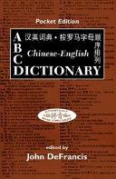 ABC Chinese English Dictionary