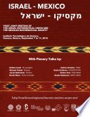 First Joint International Meeting IMU SMM Program Book