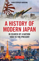 A History of Modern Japan Book