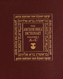 The Anchor Bible Dictionary: A-C