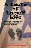 A Taste of Israeli Life