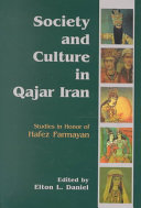 Society and Culture in Qajar Iran