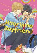 Hitorijime Boyfriend