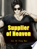 Supplier of Heaven