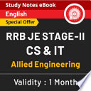 Rrb Je Stage Ii Cs It Study Notes Ebook English Medium Rrb Je Special