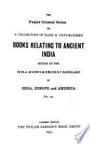 The Land-system in South India Between C. 800 A.D. and 1200 A.D.  : (in the Light of the Epigraphic and Literary Edidence) ...