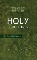 TLV Personal Size Giant Print Reference Bible, Holy Scriptures, hardcover