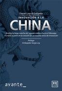 Innovación a la China