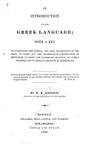Introd  to the Greek Language  with a Key  2 in 1