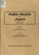 Public Health of Japan 2012 Book