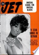 5 фев 1970
