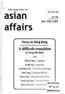 Asian Affairs Book