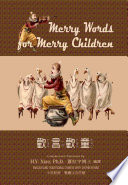 02   Merry Words for Merry Children  Traditional Chinese Zhuyin Fuhao