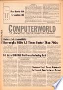 1975年12月17日