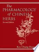 """Botanical Safety Handbook"" by Michael McGuffin"