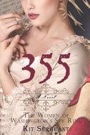 355 Book PDF