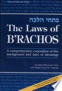 The Laws of B'rachos