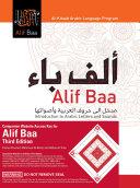 Alif Baa + Dvd-rom + Website Access Card