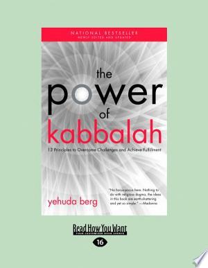 The Power of Kabbalah banner backdrop