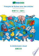 BABADADA  Fran  ais de Suisse avec des articles   Traditional Chinese  Taiwan   in chinese script   le dictionnaire visuel   visual dictionary  in chinese script