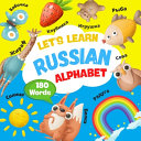 Let s Learn Russian Alphabet 180 Words