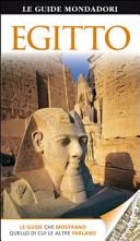 Copertina Libro Egitto