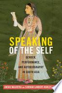 Speaking of the Self