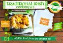 Traditional Irish Cooking Set
