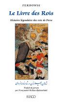 Pdf Le Livre des Rois Telecharger