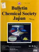 Bulletin of the Chemical Society of Japan