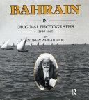 Bahrain Original Photographs 188