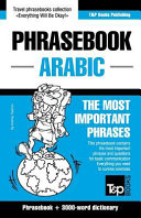 English Arabic Phrasebook and 3000 Word Topical Vocabulary