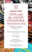 Fantasy from Asia and the Asian Diaspora Pdf/ePub eBook