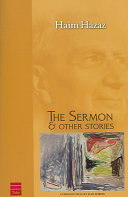 The Sermon   Other Stories