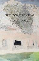 Fifty Poems of Attar Pdf/ePub eBook