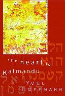 The Heart is Katmandu